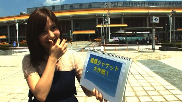 小野 恵令奈-ERENA the movie