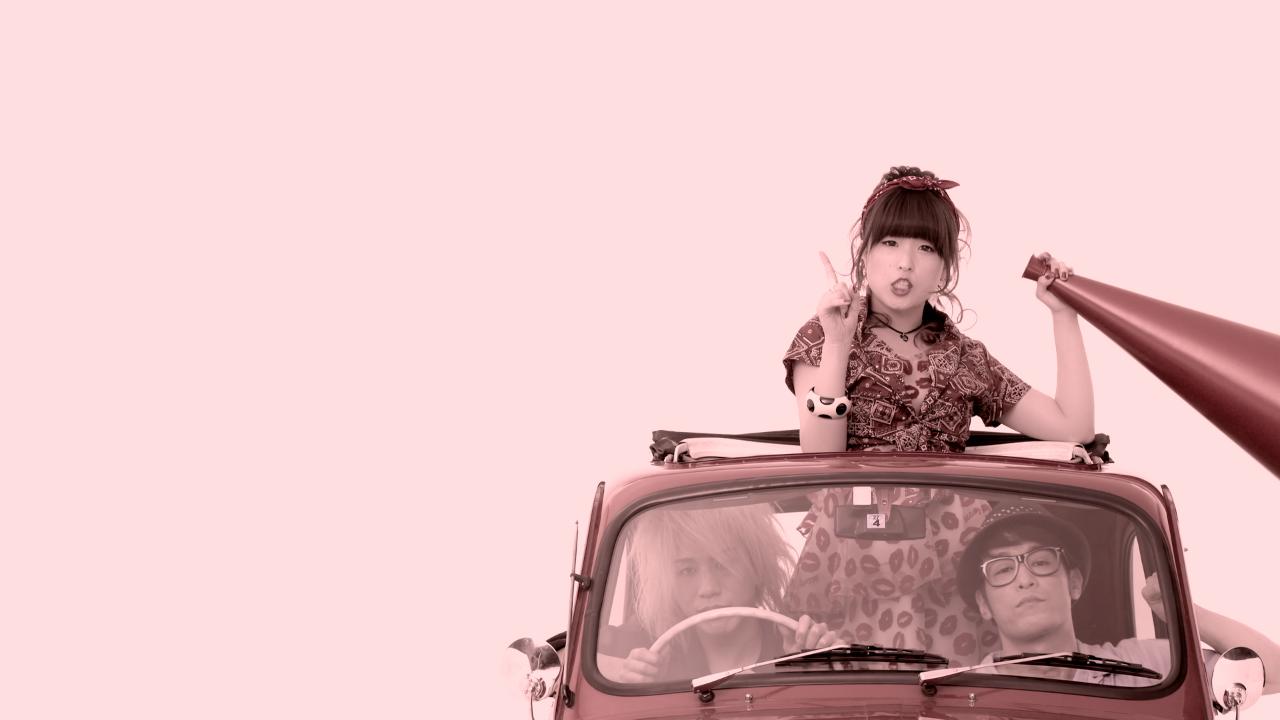 LUI FRONTIC 赤羽 JAPAN-リプミー